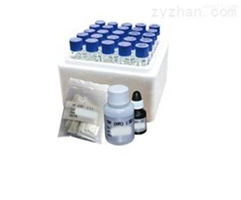 高量程总磷预制管试剂