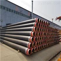 管径377聚氨酯埋地式蒸汽防腐保温管道