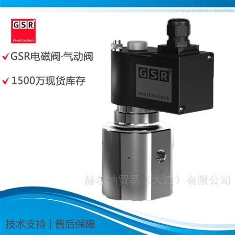 德国GSR电磁阀蒸汽用法兰连接