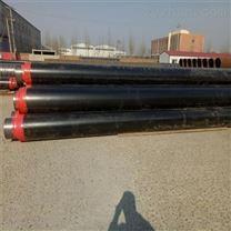 DN350高密度聚乙烯热力防腐直埋保温管