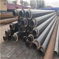 管径273聚氨酯预制埋地式供热发泡保温管