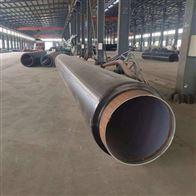 DN300聚氨酯地埋式热水防腐蒸汽保温管