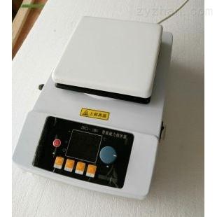 予华仪器智能磁力加热板ZNCL-B