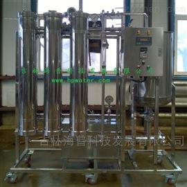微滤膜过滤设备