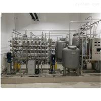 1吨体外诊断试剂用纯水设备