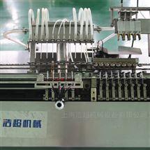 HCAFJ-50安瓿拉丝瓶装液体包装机