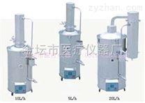 HSZ-5A斷水自控不銹鋼蒸餾器