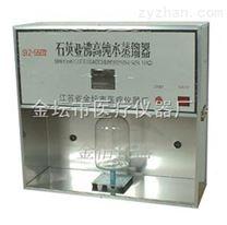 SYZ-A石英亞沸蒸餾器