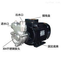 气液溶解泵QYLB型小型蒸汽锅炉