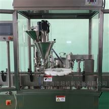 HCFGX全自动单工位粉剂灌装轧盖机