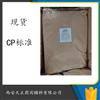 25kg制药用辅料 硫酸钙 生产厂家