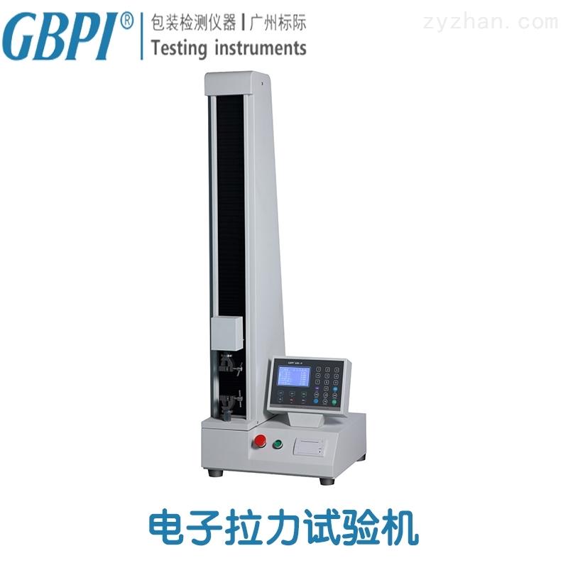 质检|药检|科研|包装|高精度电子拉力机