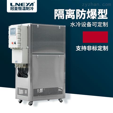 配套600L反应罐的低温循环系统控制系统配置