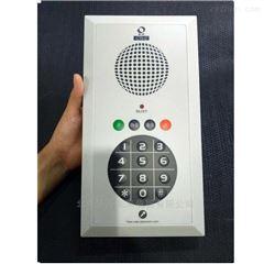 CTS-2洁净电话机 欧洁