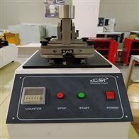 CSI-271皮革摩擦色牢度测试仪器