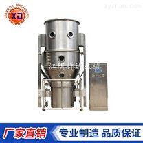 FL-系列沸騰制粒機 質量保證 廠家直銷