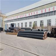 管径377*7钢套钢架空式防腐蒸汽保温管