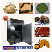 CT-C-熱風循環烘箱 工業烘箱 電熱烘箱 熱風烘