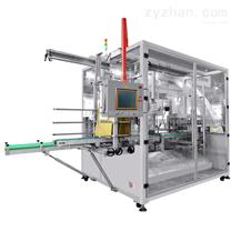 ZHJ-10A型自動裝箱機