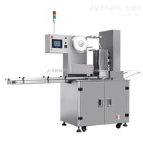 KZJ180型薄膜捆包机