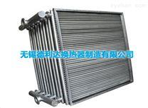 蒸汽-空氣換熱器