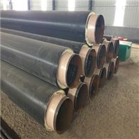 DN250高密度聚乙烯热力直埋蒸汽保温管