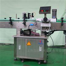 HCLTB立式不幹膠玻璃瓶貼標機