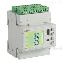 ADW210-D36-1s多回路电力物联网表 600A/100mA LCD显示