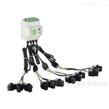 ADW210-D16-1sADW210-D16 电力智能物联网仪表 电流100A