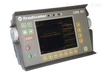 krautkramer超聲波探傷儀USN60