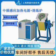 中頻淬火機床熱配合熔焊接手持式感應加熱機