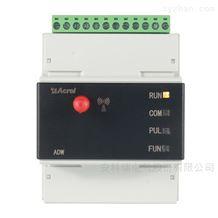 ADW220-D36-1s低压网络电力物联网仪表 LCD显示