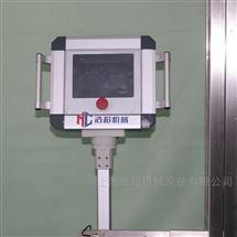 上海浩超定制眼药水灌装机