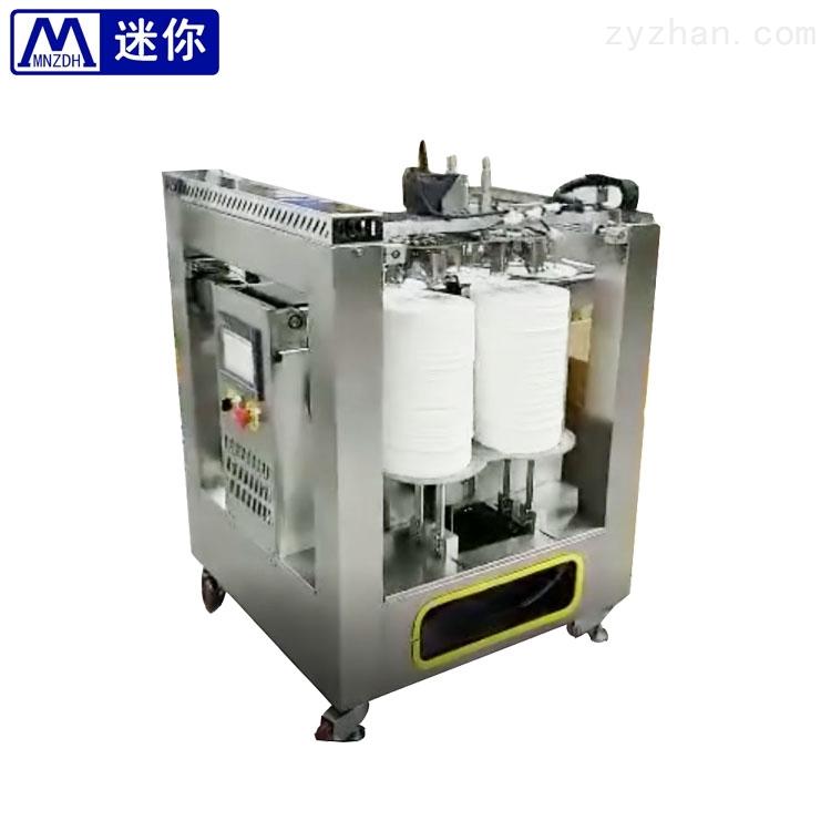 全自動折疊入袋機  免人工放膜面膜機
