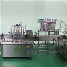 HCPGX-60防尘清新气雾剂灌装机