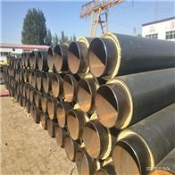 273*6钢套钢预制架空式蒸汽直埋保温管