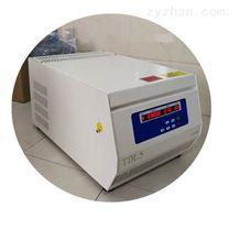 TDL5台式低速冷冻离心机