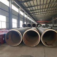 377直埋式高密度聚乙烯热力发泡保温管