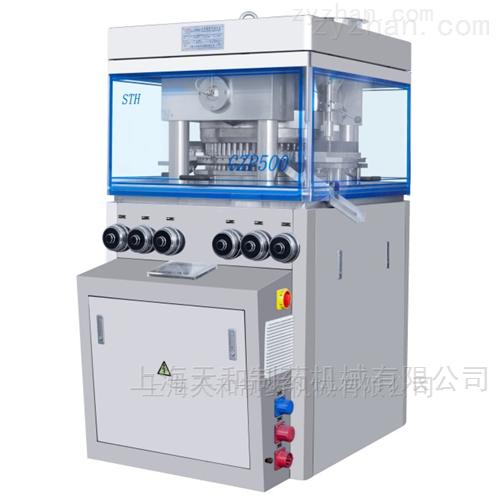上海天和催化剂用压片机