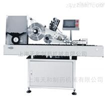 MPC-BC臥式自動貼標機廠家
