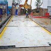 SCS3乘16米100吨地磅