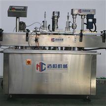高产能全自动眼药水灌装机