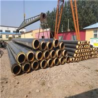 DN450室外聚氨酯埋地式供热保温管道