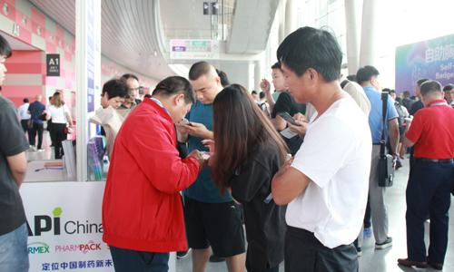 API China第85屆中國國際制藥設備展預登記報名