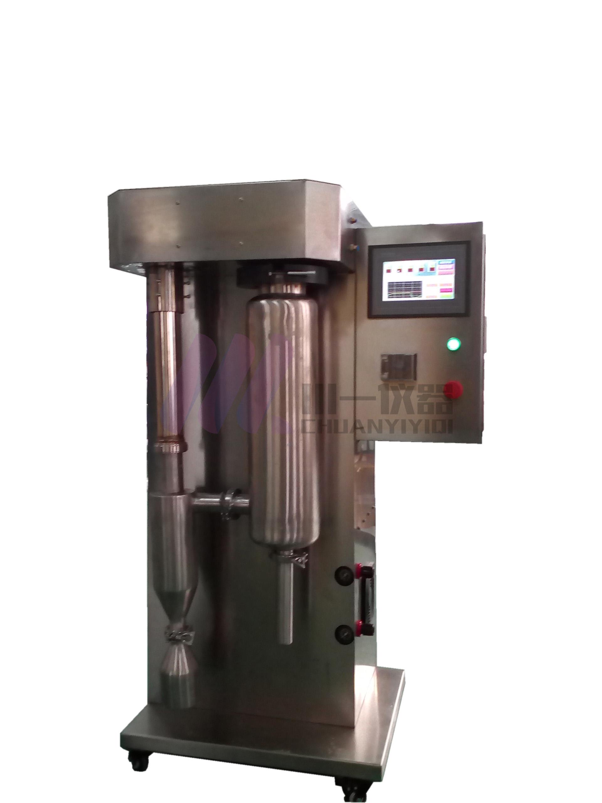 实验室喷雾干燥机的日常维护