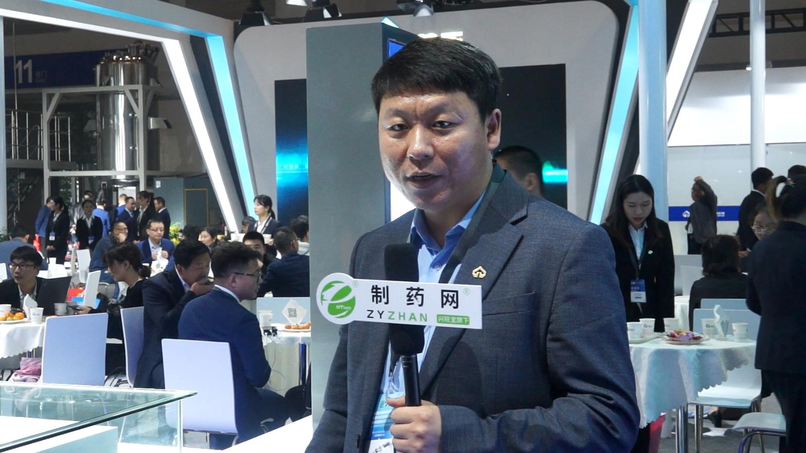 """楚天華通石建華詳解醫藥""""4+7""""集中供水整體解決方案"""