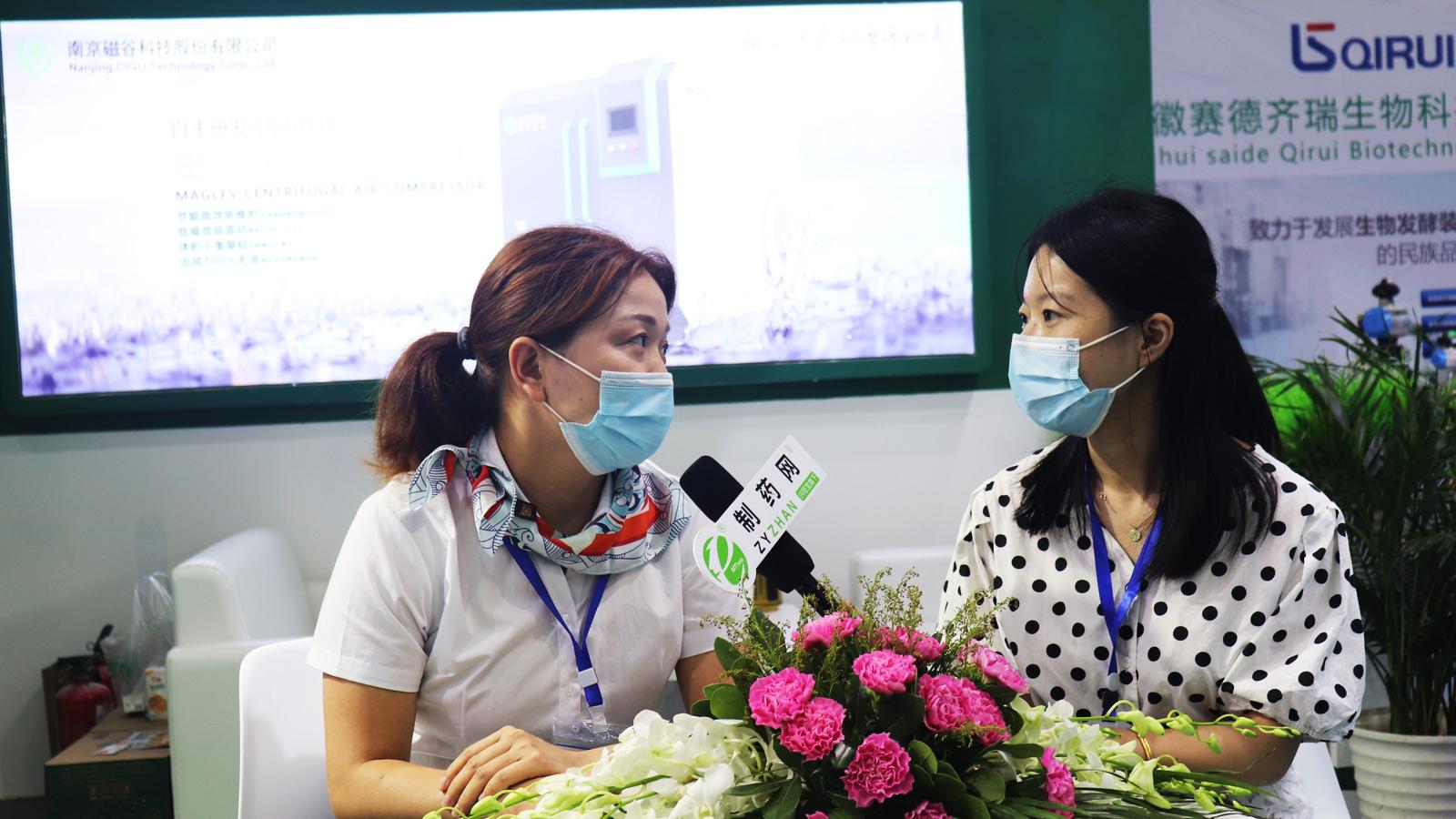 專訪南京磁谷科技磁懸浮空壓機銷售總監黃曉利