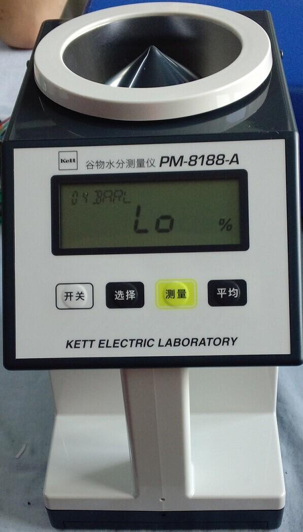 <strong>日本凯特PM-8188-A快速谷物水分仪</strong>