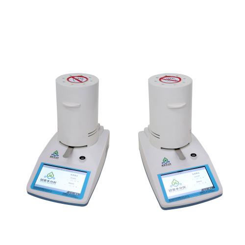 冷冻肉水分测试仪