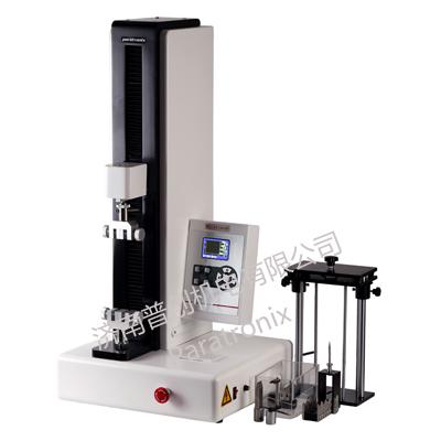 <strong>聚丙烯组合盖拉环开启力测试仪</strong>